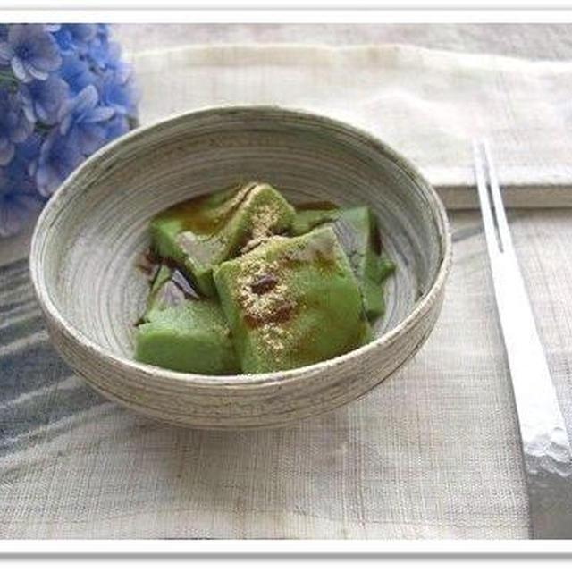 呉豆腐toサーモンのころころコロッケ