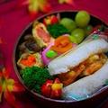 かき揚げライスバーガーと白菜の野菜巻き白だし風味弁当