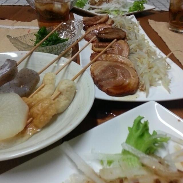 赤味噌おでんとチャーシューの夕食♪