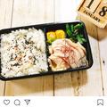 .2020.01.18お弁当 鶏胸肉で鶏ハム