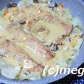秋サケの味噌マヨちゃんちゃん焼き