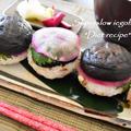 干し椎茸のお寿司。じっくり戻した干し椎茸はプリッじゅわー!旨みの詰まったレシピ。