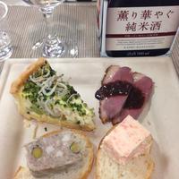 【イベント】薫り華やぐ純米酒