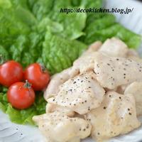 レンジで簡単!鶏むね肉で節約!「しっとり♡照りマヨペッパーチキン」~作り置き・お弁当にも◎