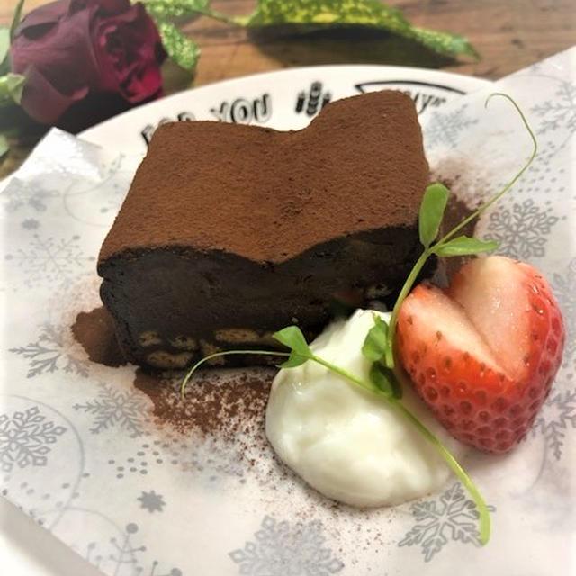 料理教室☆きまぐれランチ♪豆乳テリーヌショコラ