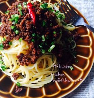 簡単♪ネギと肉味噌の和風スパゲティ〜♡