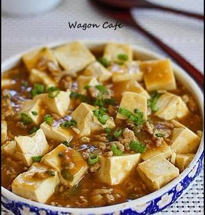 和風 カレー麻婆豆腐