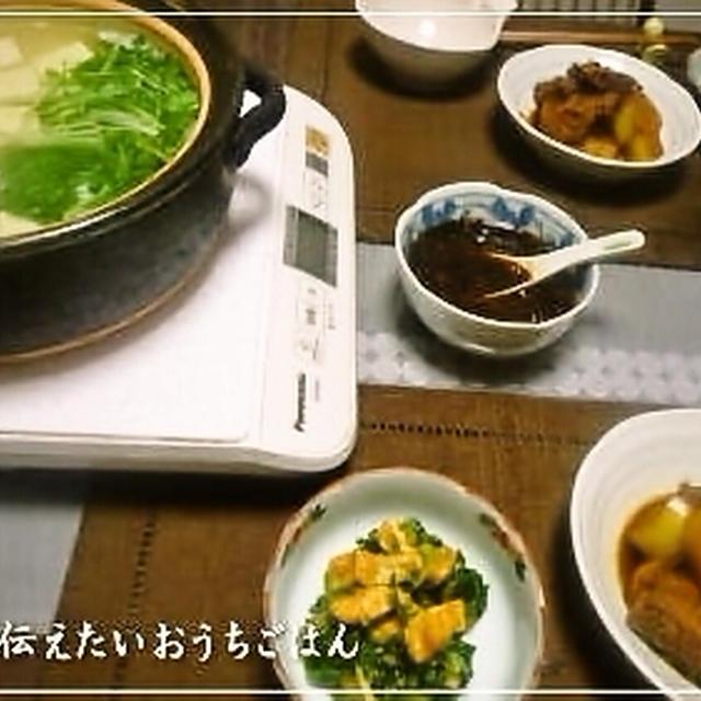 おばあちゃん直伝のわけぎと油あげのぬた&湯豆腐&ハマチ大根