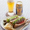 贅沢オトナの牛肉ハンバーグサンド