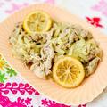 豚肉のハチミツ塩レモン炒め♡ジッパー袋で揉み♡浸けて焼くだけ♪