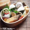 醤油糀漬けブリのソテー甘味ポン酢浸し~お弁当 by YUKImamaさん