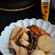 【記事掲載】保温性が高い土鍋でガス代カット。お財布にやさしく 2度楽しめる鶏だしおでん 【時短・節約】
