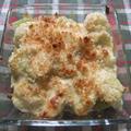 カリフラワー・チーズ【Cauliflower Cheese】