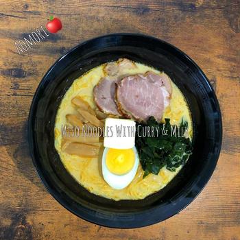 青森発♫味噌カレー牛乳ラーメン