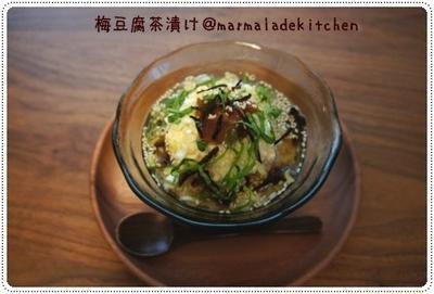 梅豆腐茶漬け(レシピあり)と豚バラ煮込みご飯(ワンコ用)