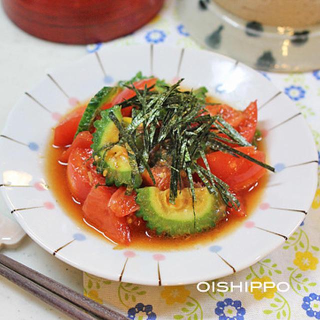 ぱぱっとできる!海苔とゴーヤのトマトサラダ