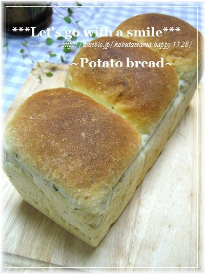 じゃがいもパン。