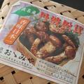 *秋の味覚満喫* by 清水えりさん