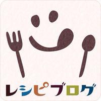 【モニター当選】アルファー食品『ブラウンライス』