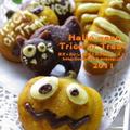 かぼちゃのハロウィンケーキ