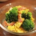 タバスコを使って~ブロッコリーと卵炒め~