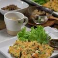 牛肉とごぼうの生姜炒め煮 と 海老とニラのチヂミ。