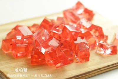 食べられる宝石!琥珀糖のカラーバリエーション