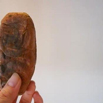 【台北】燔薯王