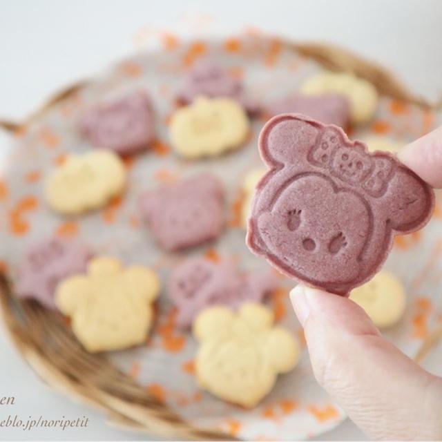 【セリア】の型で【超簡単】メープル香る♪サクほろ♡ハロウィンクッキー