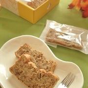 秋スイーツ♪グルテンフリー!リンゴと紅茶の米粉ケーキ