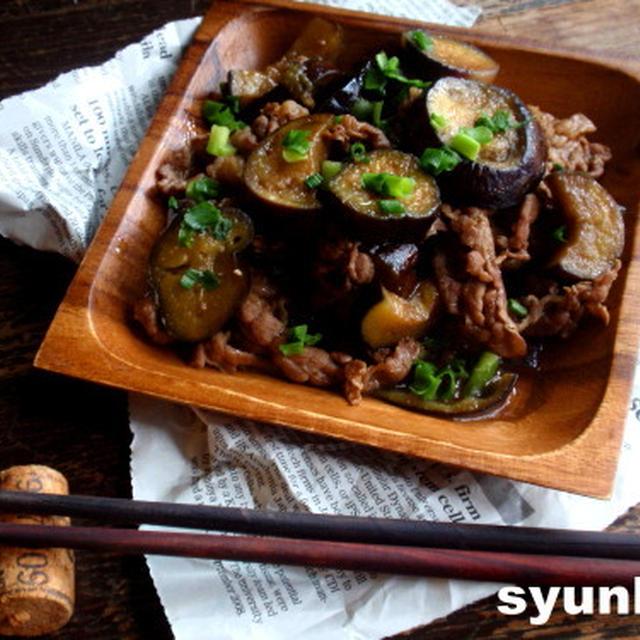【めっちゃ簡単おかず】中華料理屋さんの*ナスと牛肉のオイスター炒め