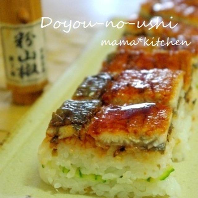 簡単!鰻の押し寿司で♪ 土用の丑のお夕飯