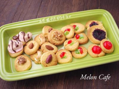 michill掲載のお知らせ☆「ホットケーキミックスで簡単☆おやつクッキーいろいろ」