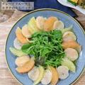 グレープフルーツとホタテのカルパッチョ♡【#簡単レシピ#おつまみ】
