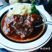 今日は贅沢にお家洋食♪濃厚柔らか牛すね肉のデミトマ煮込み♪