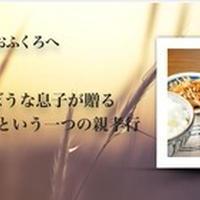 cookpadTV LIVE出演