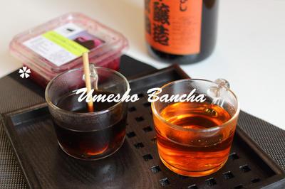 体調不良・胃腸の不調・冷え性に!梅しょう番茶☆マクロビ・お手当レシピ