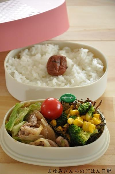 【簡単10分節約弁当】野菜がたっぷり♡旨味もたっぷり節約弁当