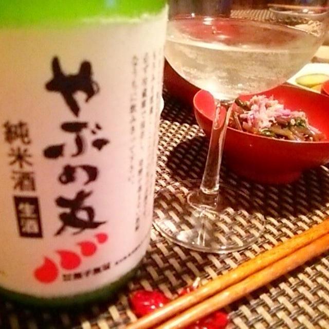 にごり酒と塩麹のマリアージュ、菊花豆腐菊花餡、きのこの有馬煮、鰊の葱煮