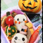 *ハロウィン*ナイトメアジャックとおばけちゃんのお弁当♪