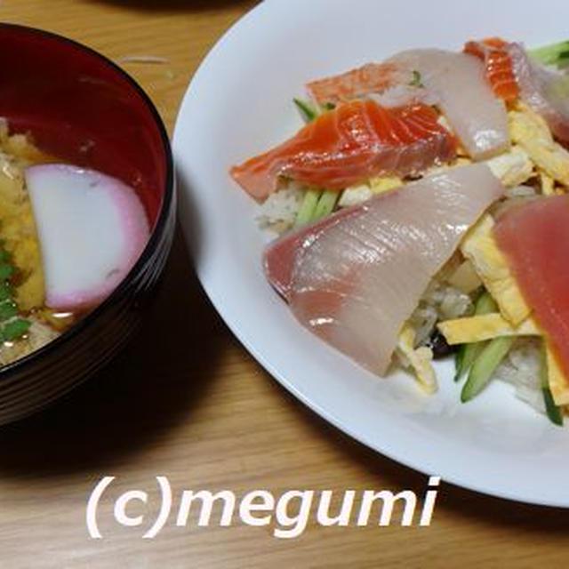 母の97歳の誕生日にちらし寿司を作りました。