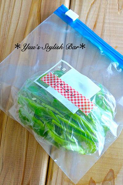 野菜の無駄なし保存術♡凍ったまま炒め物や煮物にも♡『ピーマンの冷凍保存』《簡単*節約*作り置き》