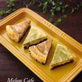 michillに掲載、ありがとうございます!☆「ホットケーキミックスで簡単!カフェオレor抹茶チーズケーキ」
