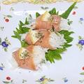 薬膳ってなぁに?今日は人間関係好転の魚料理がラッキー、サーモンの長芋巻きで薬膳!