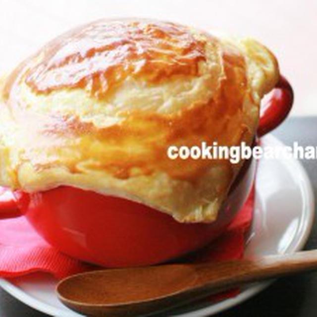 サクサクパイが楽しい♪トマトクリームチキンポットパイの作り方(動画)