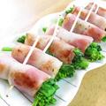 菜の花のベーコン巻き☆お弁当に♪