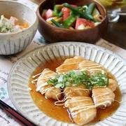 鶏むね肉の黒酢あん照り焼き と ニース風サラダ。
