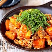 ♡簡単*節約♡豚肉と厚揚げの韓国風味噌だれ炒め♡【#かさ増し#節約】