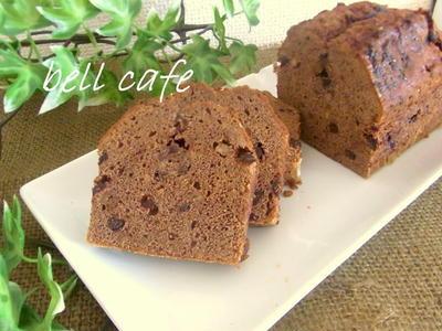 ごぼうのチョコパウンドケーキ