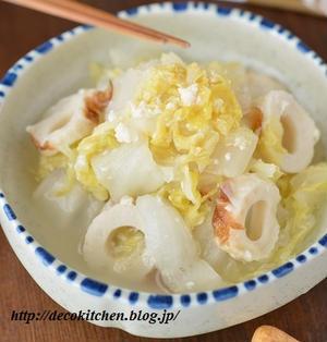 レンジで簡単!作り置きに◎「白菜とちくわの塩麹蒸し」~疲れた胃腸にやさしい、お味もやさしい一品です♪